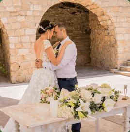 Официальная свадьба