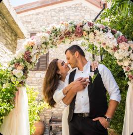 Свадьба для израилитян